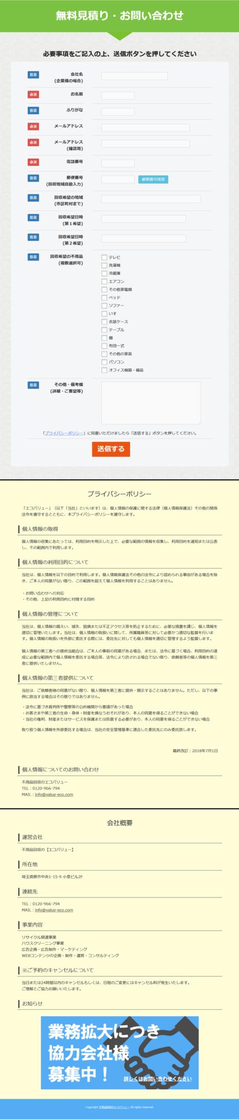 ev_web_04